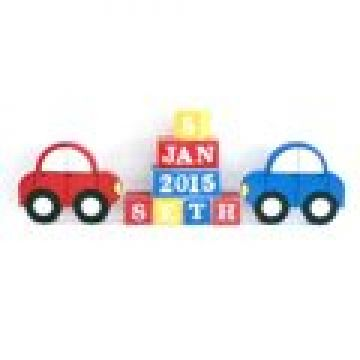 .Wooden Blocks - Personalised BLOCKS - CARS SET name, date and two freestanding blocks
