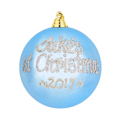 .Bauble Christmas Silver Personalised in Gift Tin BABYS FIRST CHRISTMAS - Choose your colour